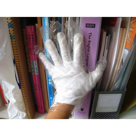Paquet de 10 sur-gants de protection